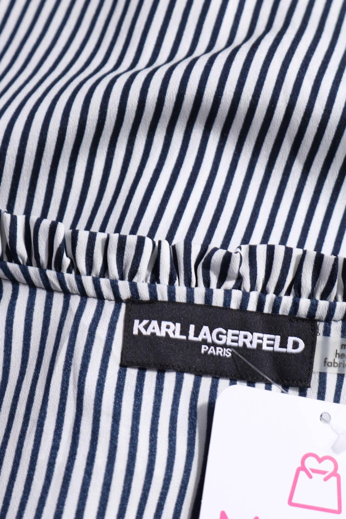 Риза Karl Lagerfeld3