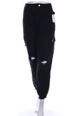 Спортен панталон New Look