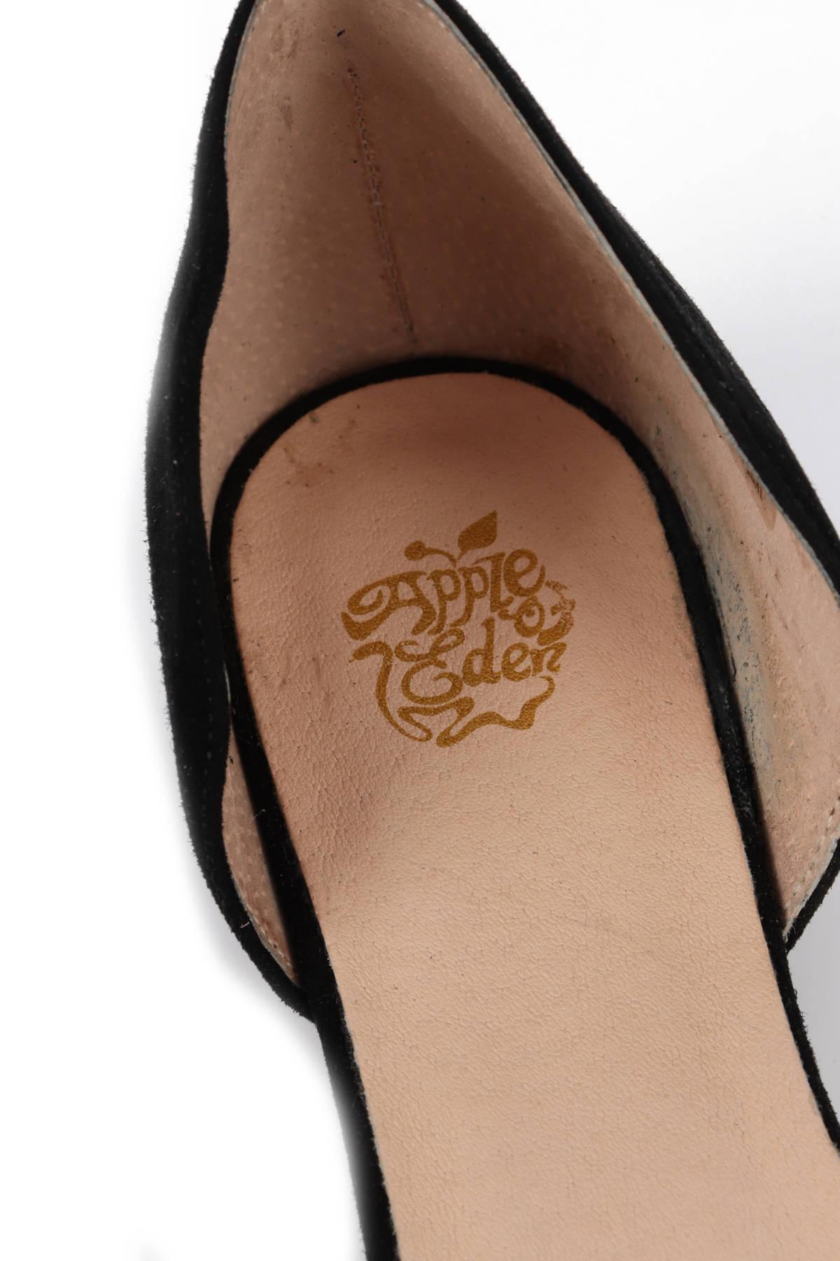 Ниски обувки APPLE OF EDEN4