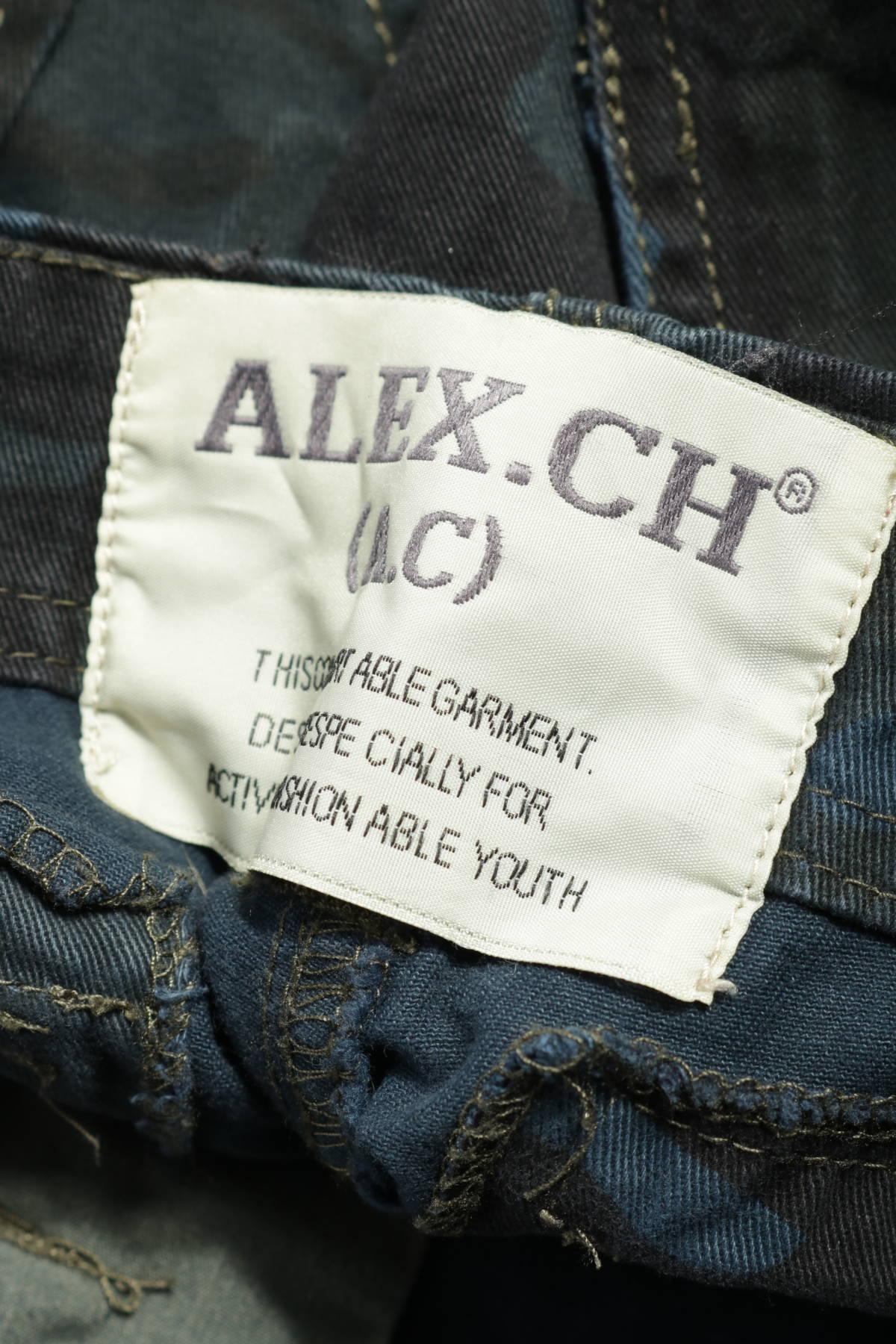 Спортен панталон ALEX.CH4