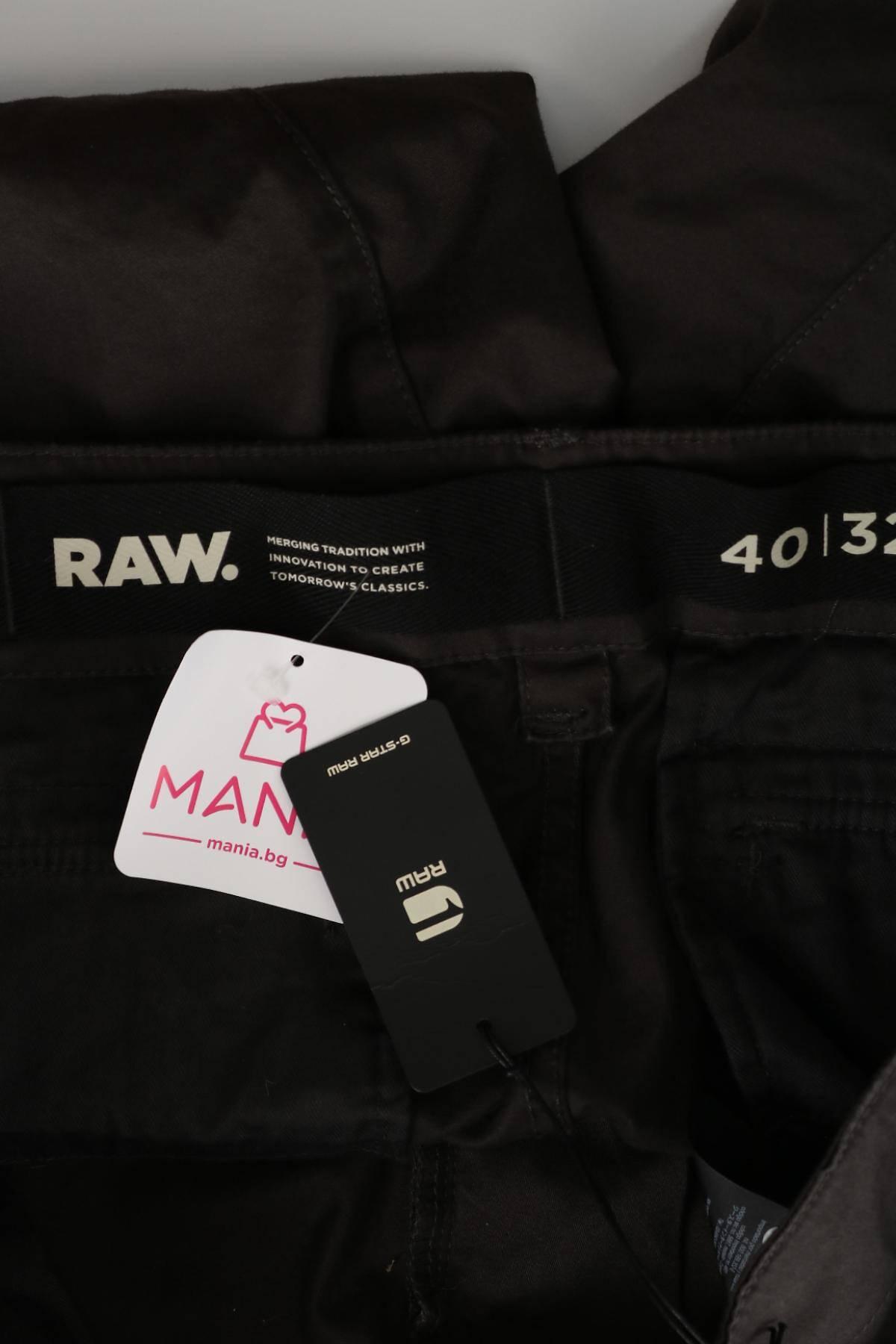 Спортен панталон G-STAR RAW4