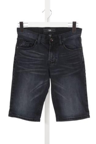 Къси панталони FSBN