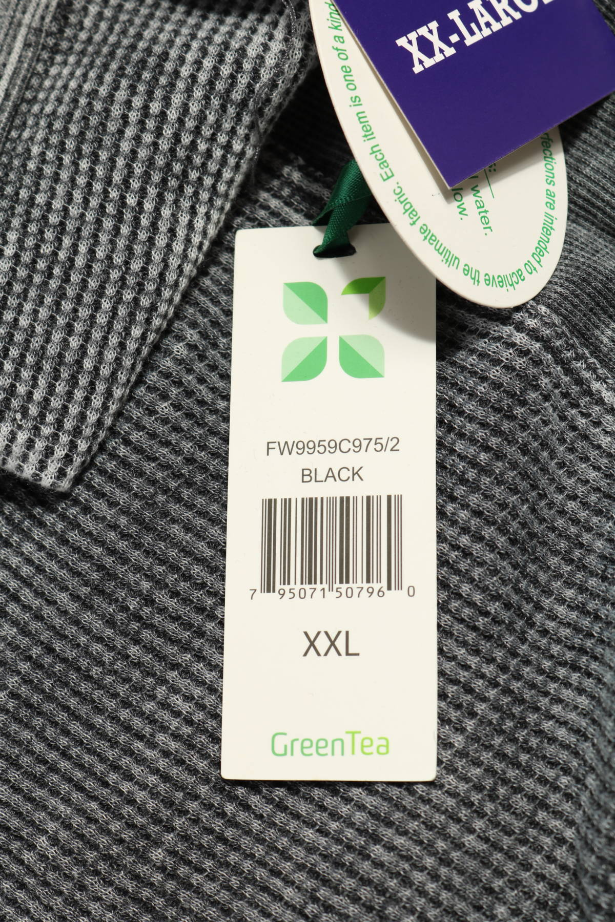Блуза Green Tea3