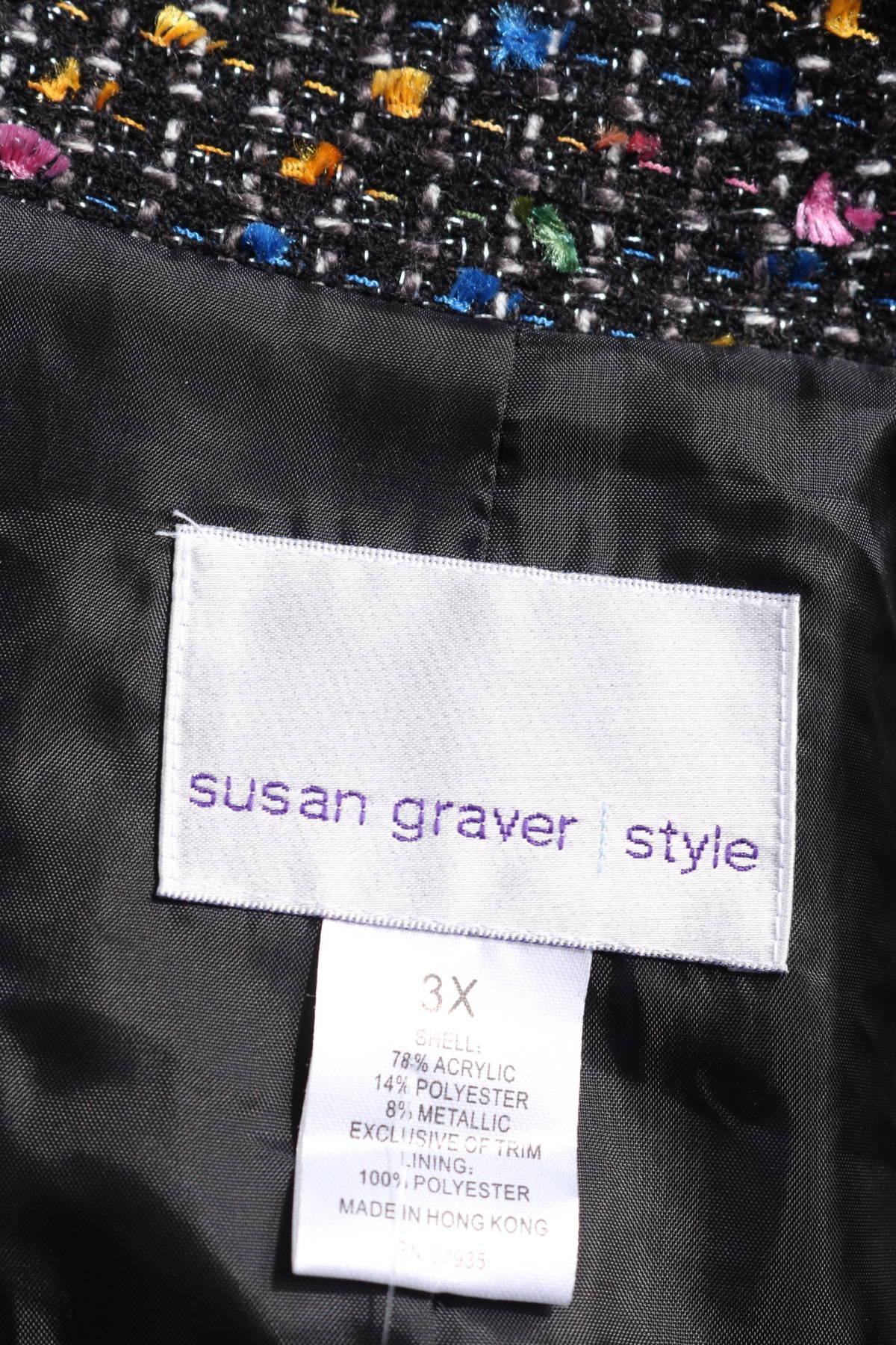 Официално сако Susan Graver3