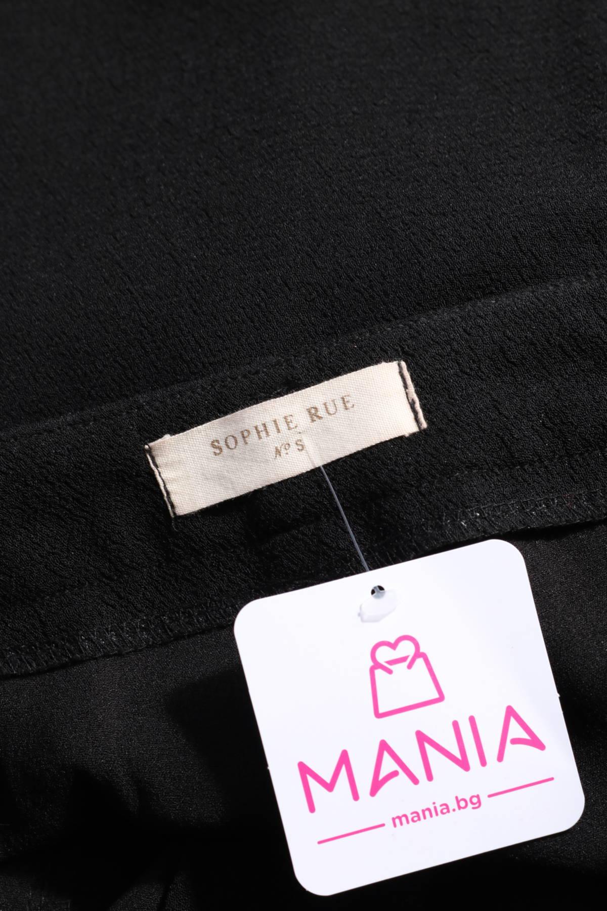 Елегантен панталон SOPHIE RUE3