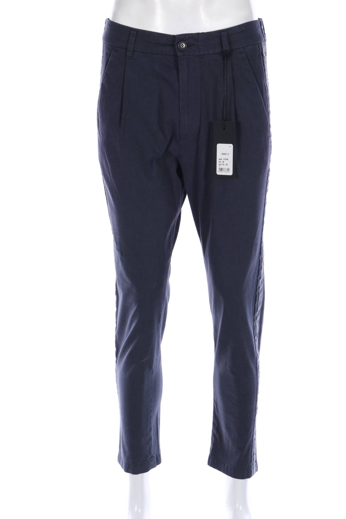 Панталон Drykorn for beautiful people1