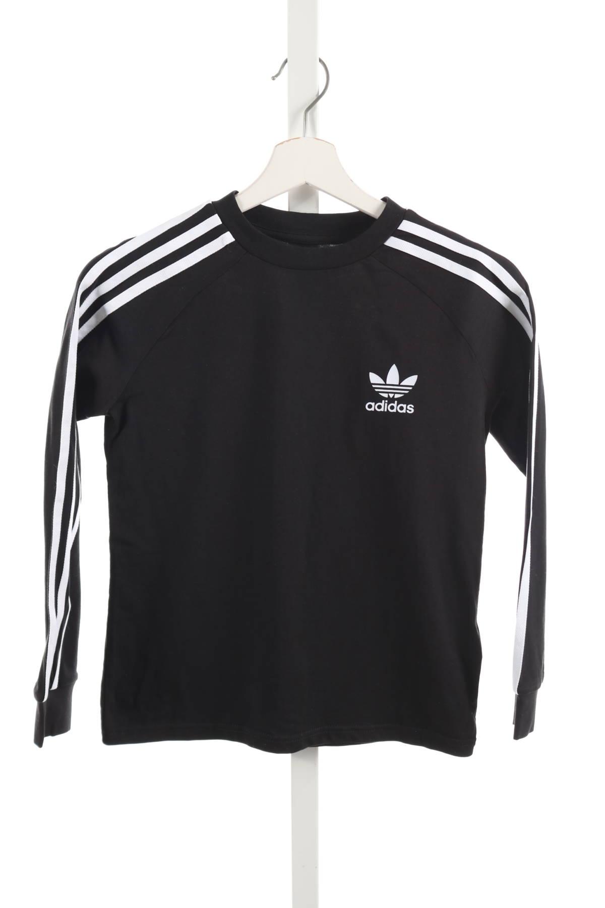 Детска блуза Adidas1