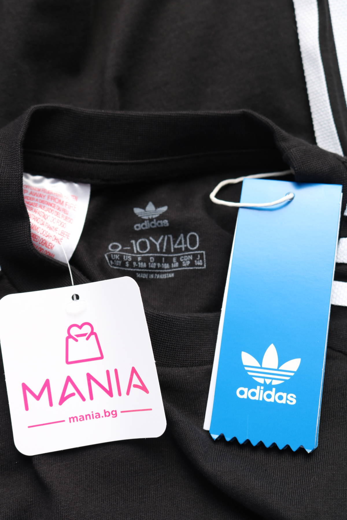 Детска блуза Adidas3