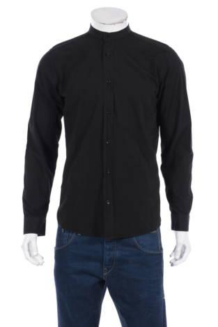 Спортно-елегантна риза BRUUNS BAZAAR