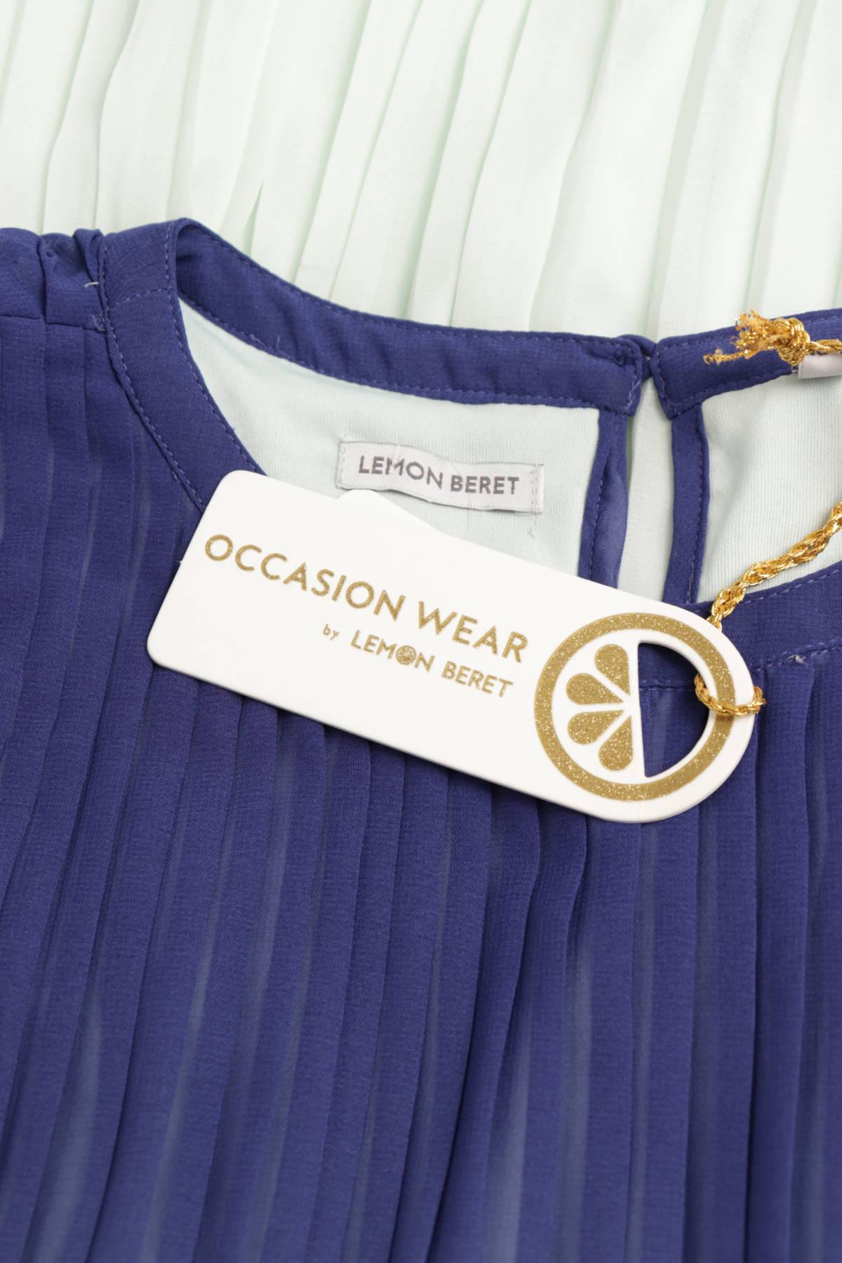 Детска рокля LEMON BERET3