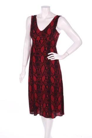 Ежедневна рокля New Look