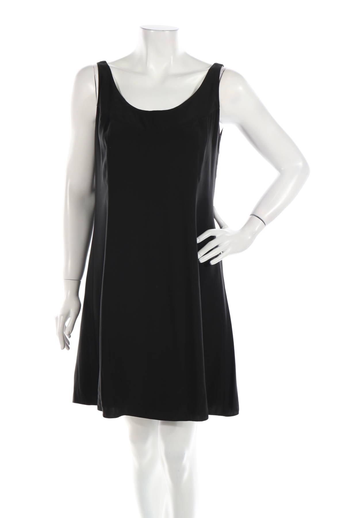 Официална рокля I.N.C - INTERNATIONAL CONCEPTS1