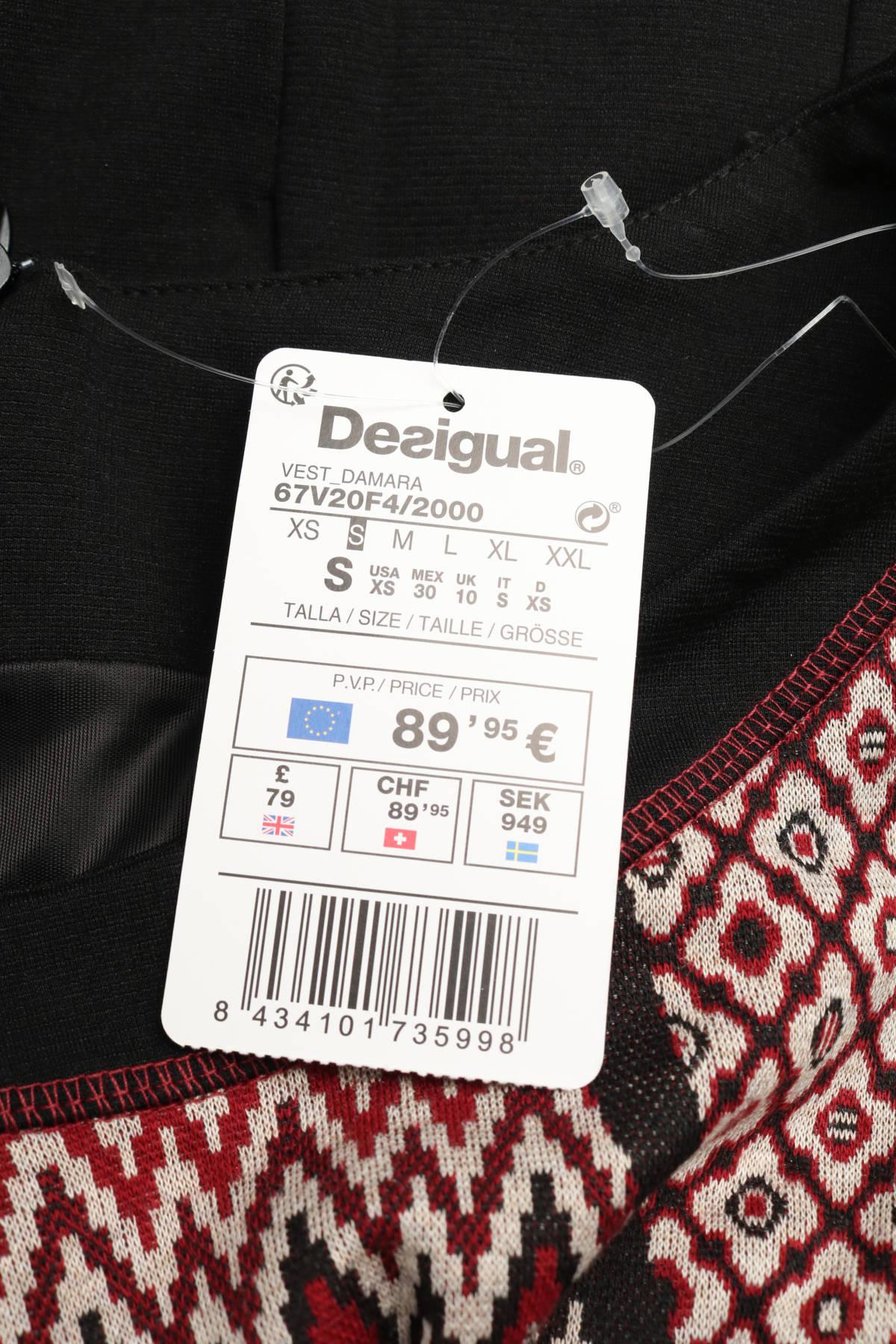 Официална рокля Desigual3