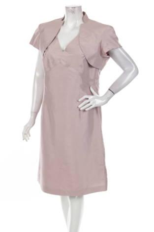 Костюм с рокля S.OLIVER