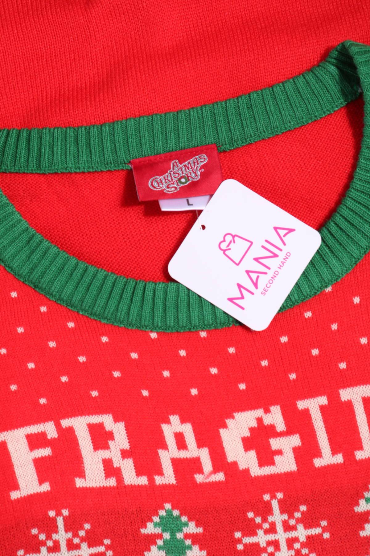 Пуловер A christmas story3
