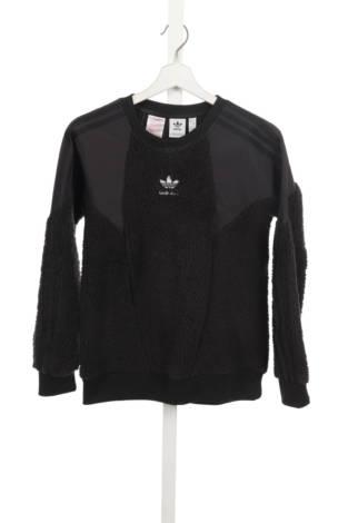 Детска блуза ADIDAS