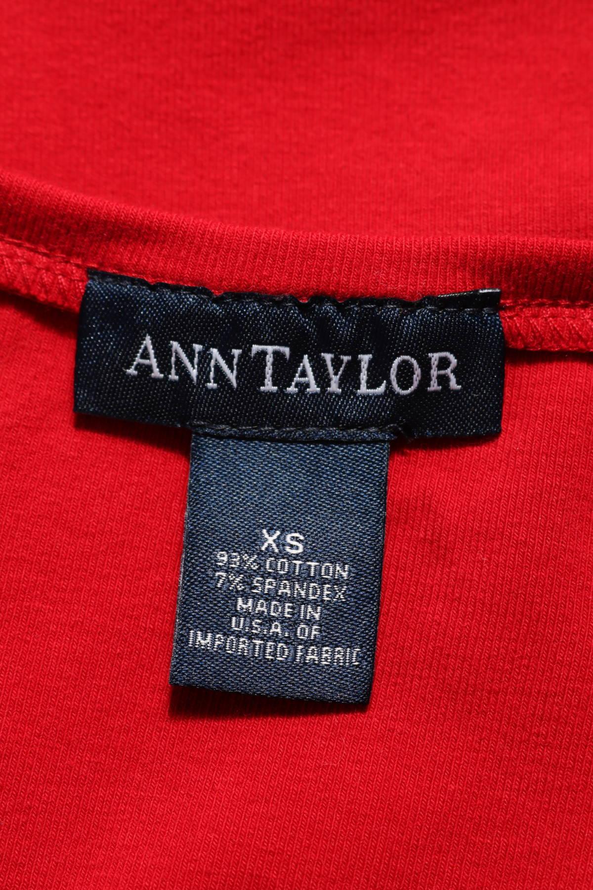 Тениска Ann Taylor3