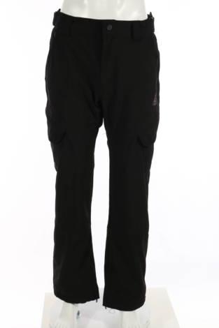 Панталон за зимни спортове Gerry