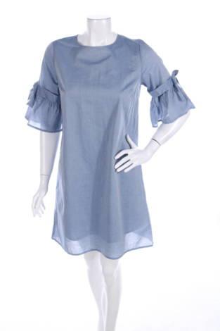 Ежедневна рокля Who What Wear