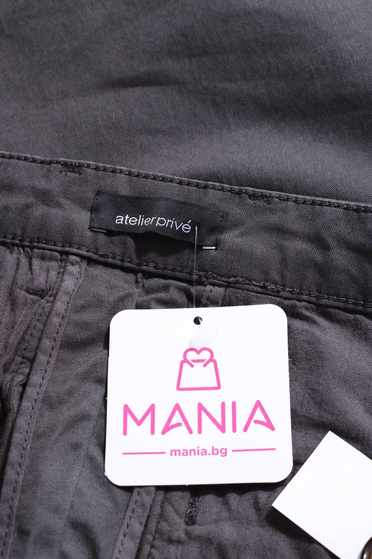 Панталон ATELIER PRIVE3