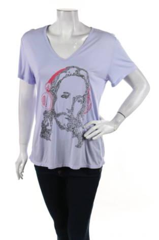 Тениска с щампа No Name