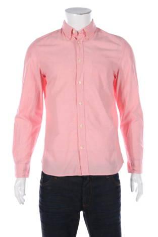 Спортно-елегантна риза H&M L.o.g.g