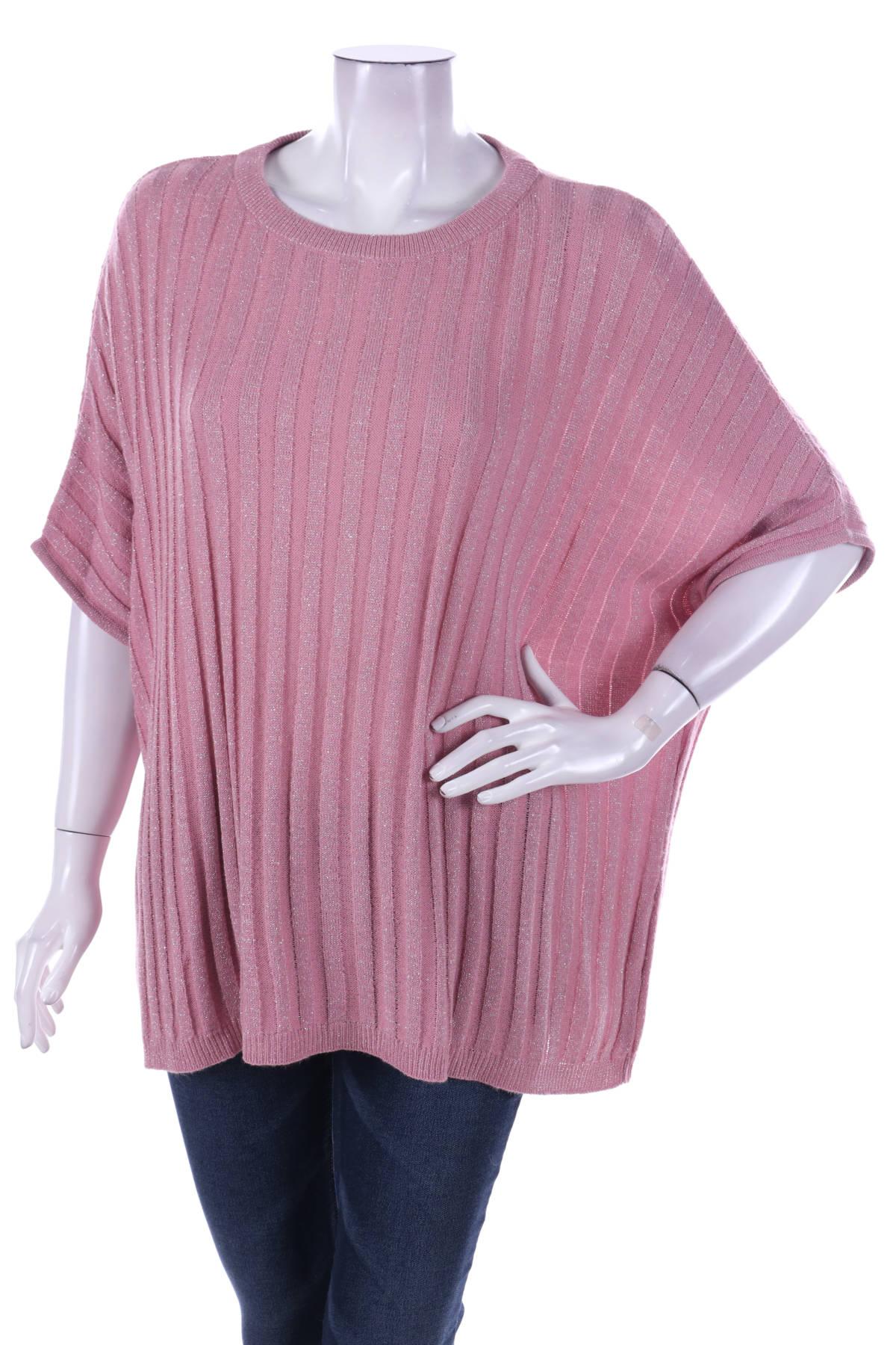 Пуловер DRESS IN1