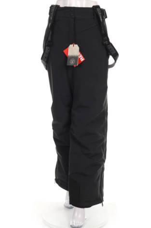 Панталон за зимни спортове Napapijri