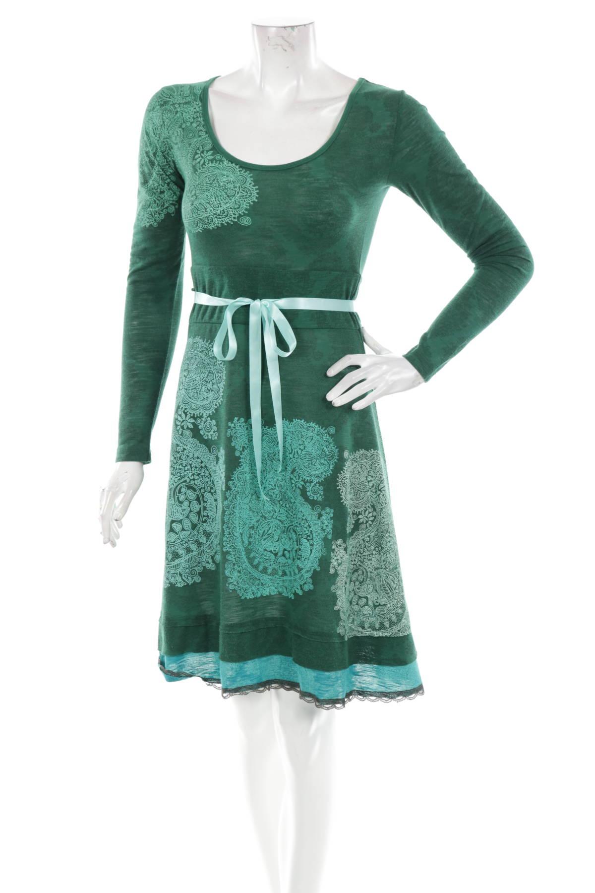 Ежедневна рокля Desigual1