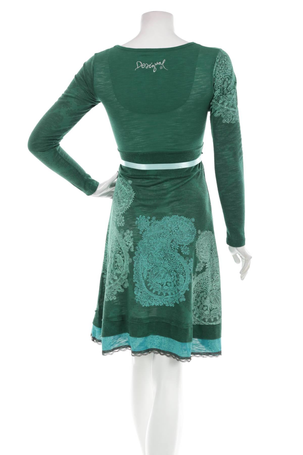 Ежедневна рокля Desigual2