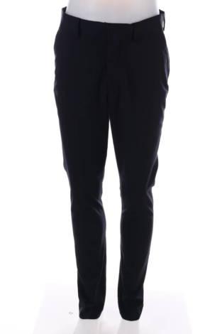 Официален панталон New Look
