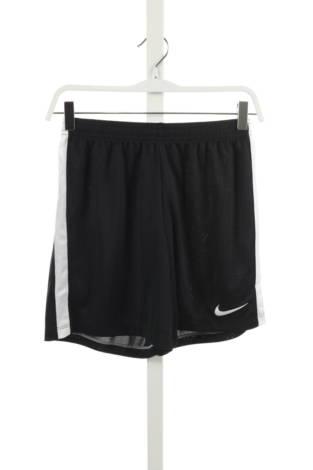 Детски къси панталони Nike