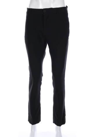 Официален панталон WEEKDAY