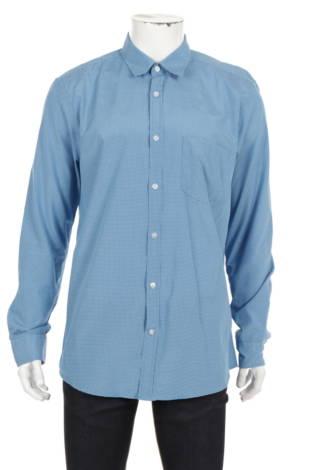 Спортно-елегантна риза VRS