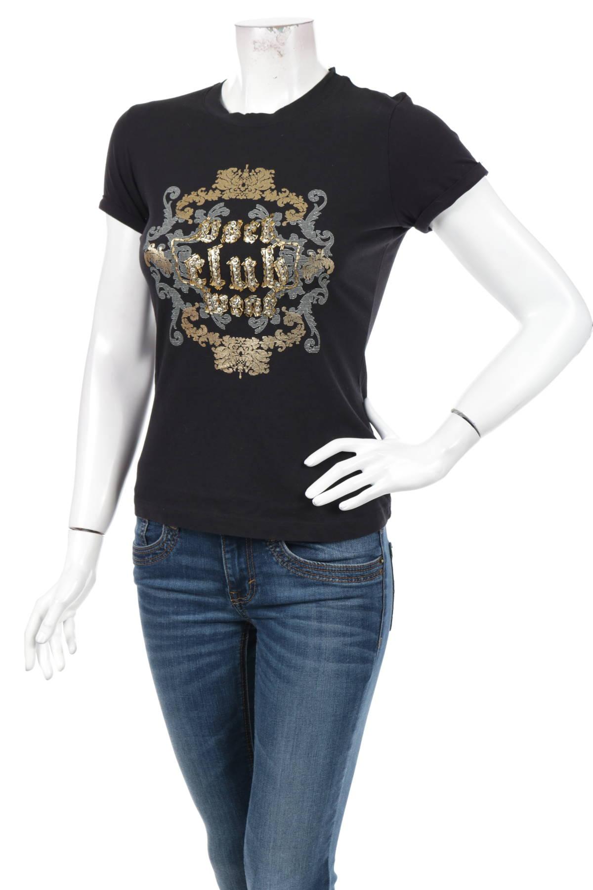 Тениска с щампа VSCT JEANS1