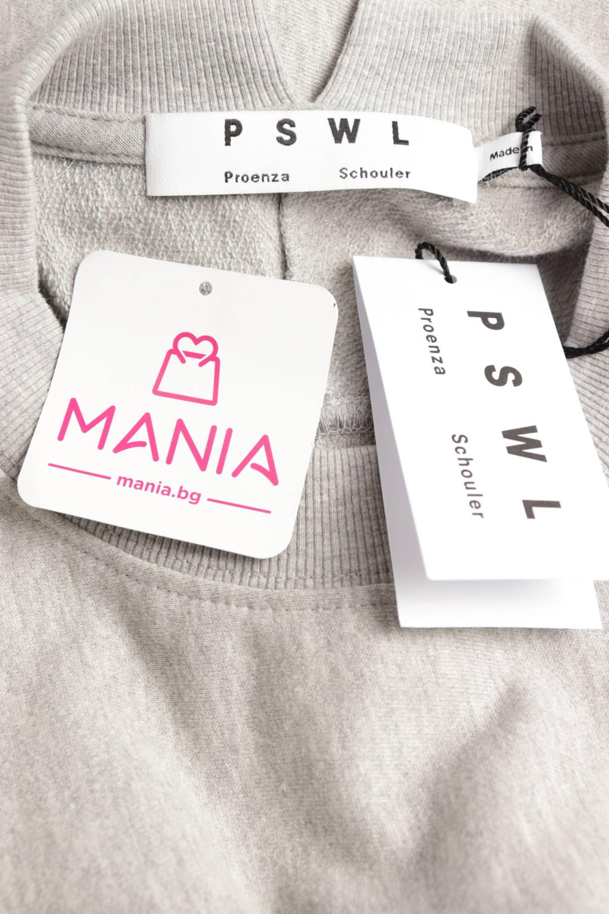 Спортна блуза PROENZA SCHOULER3