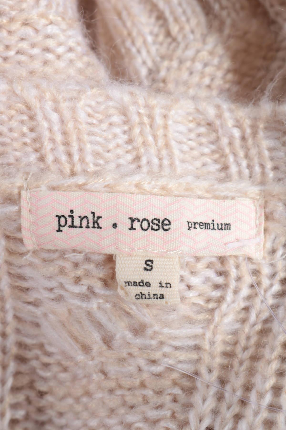 Жилетка PINK ROSE3