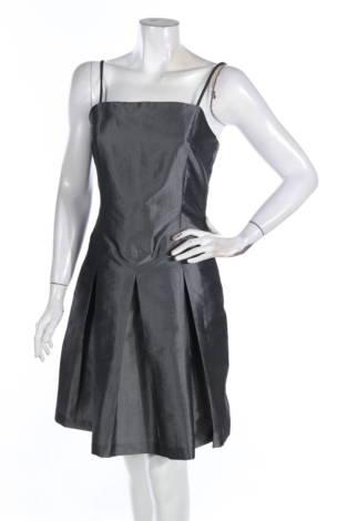 Официална рокля EXPRESS