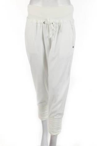 Панталон за бременни Cream