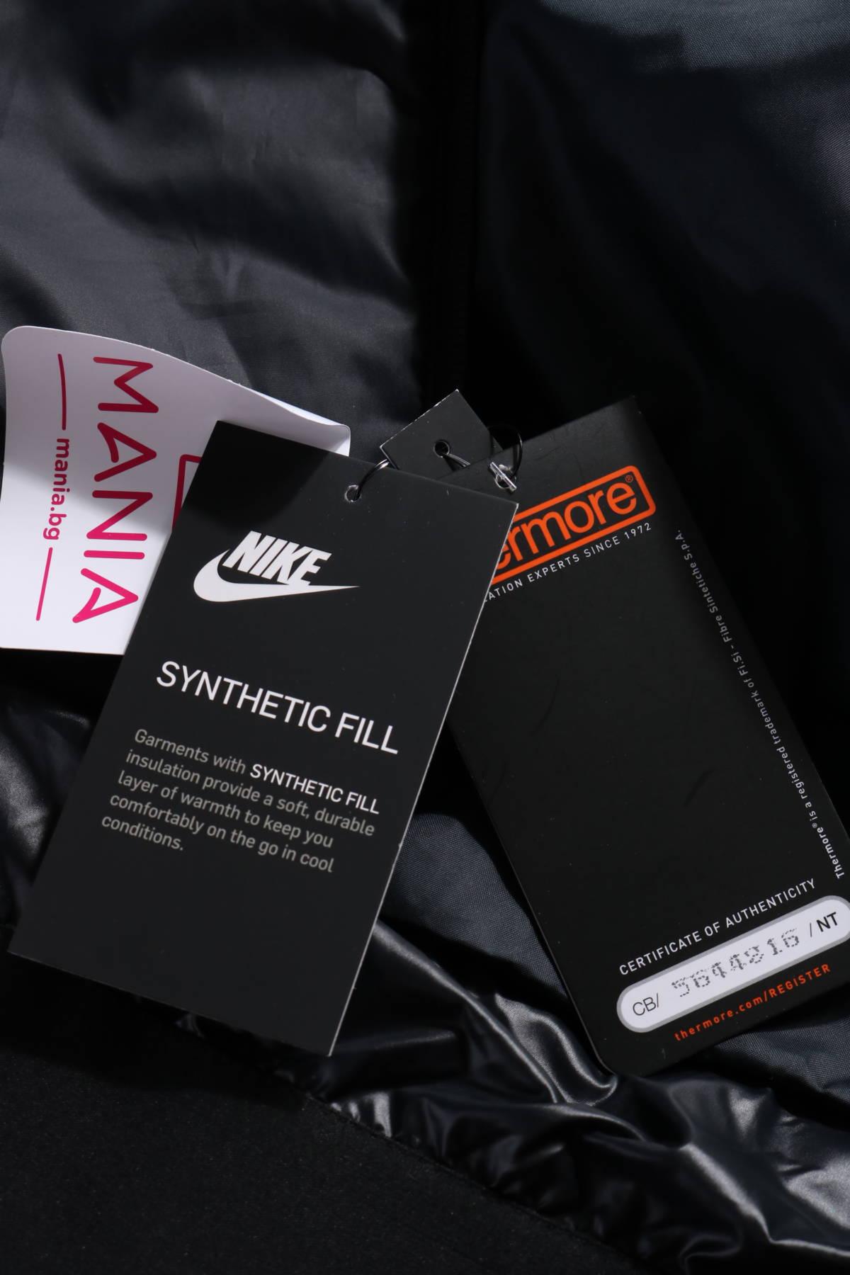 Яке за зимни спортове Nike4