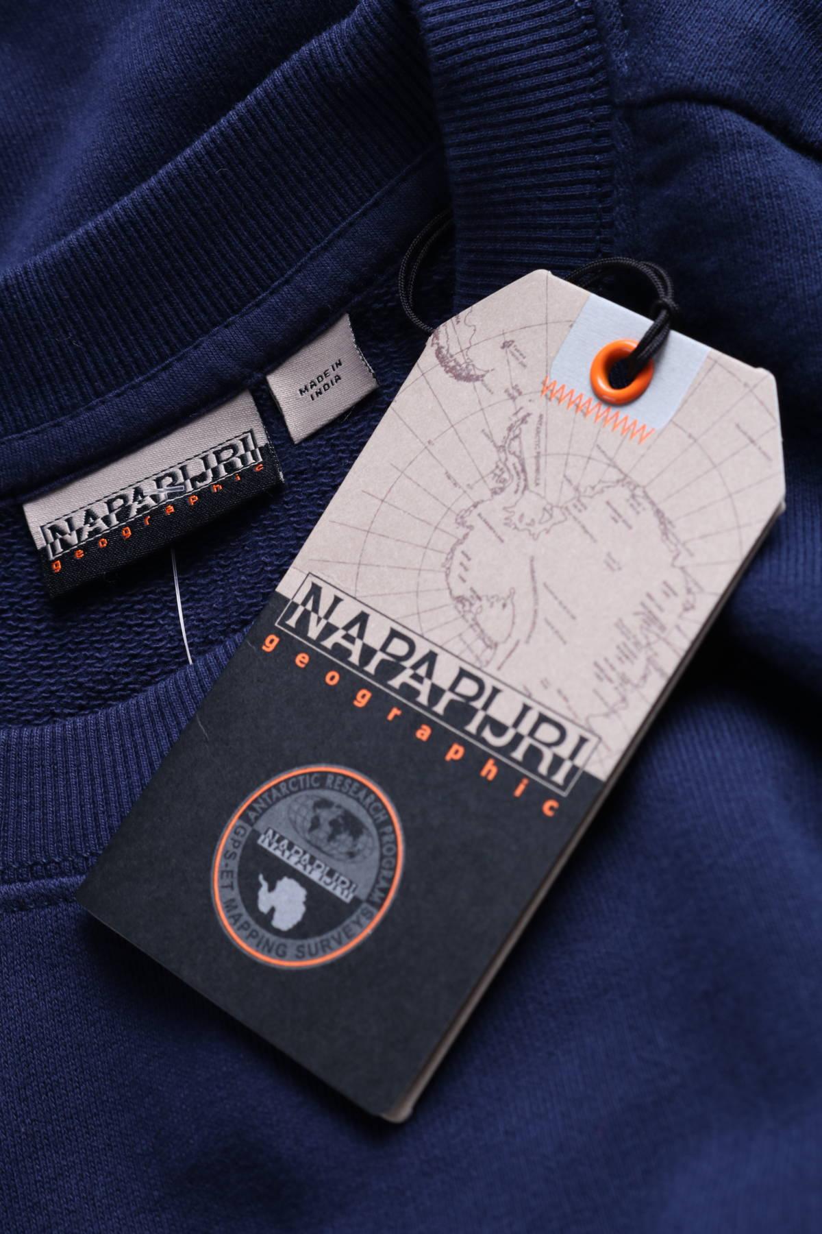 Спортна блуза NAPAPIJRI3