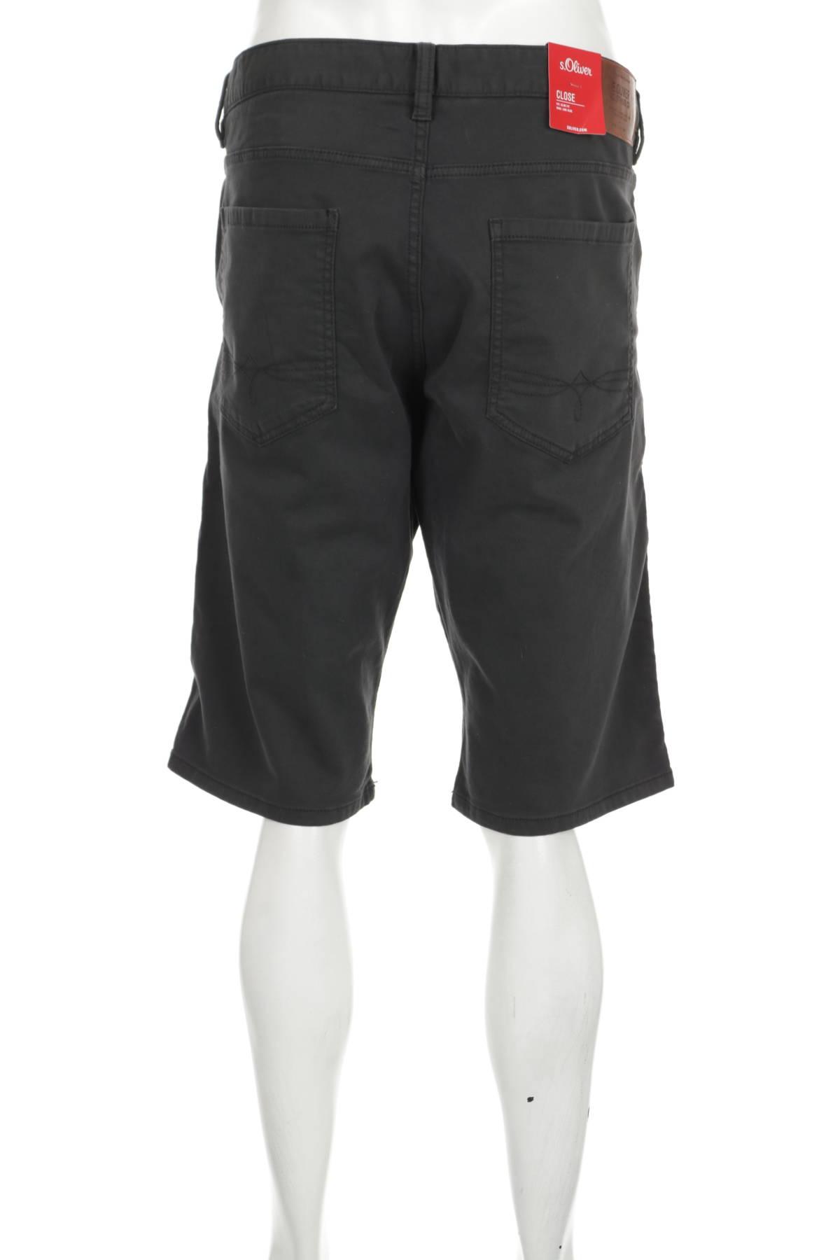 Къси панталони S.OLIVER2