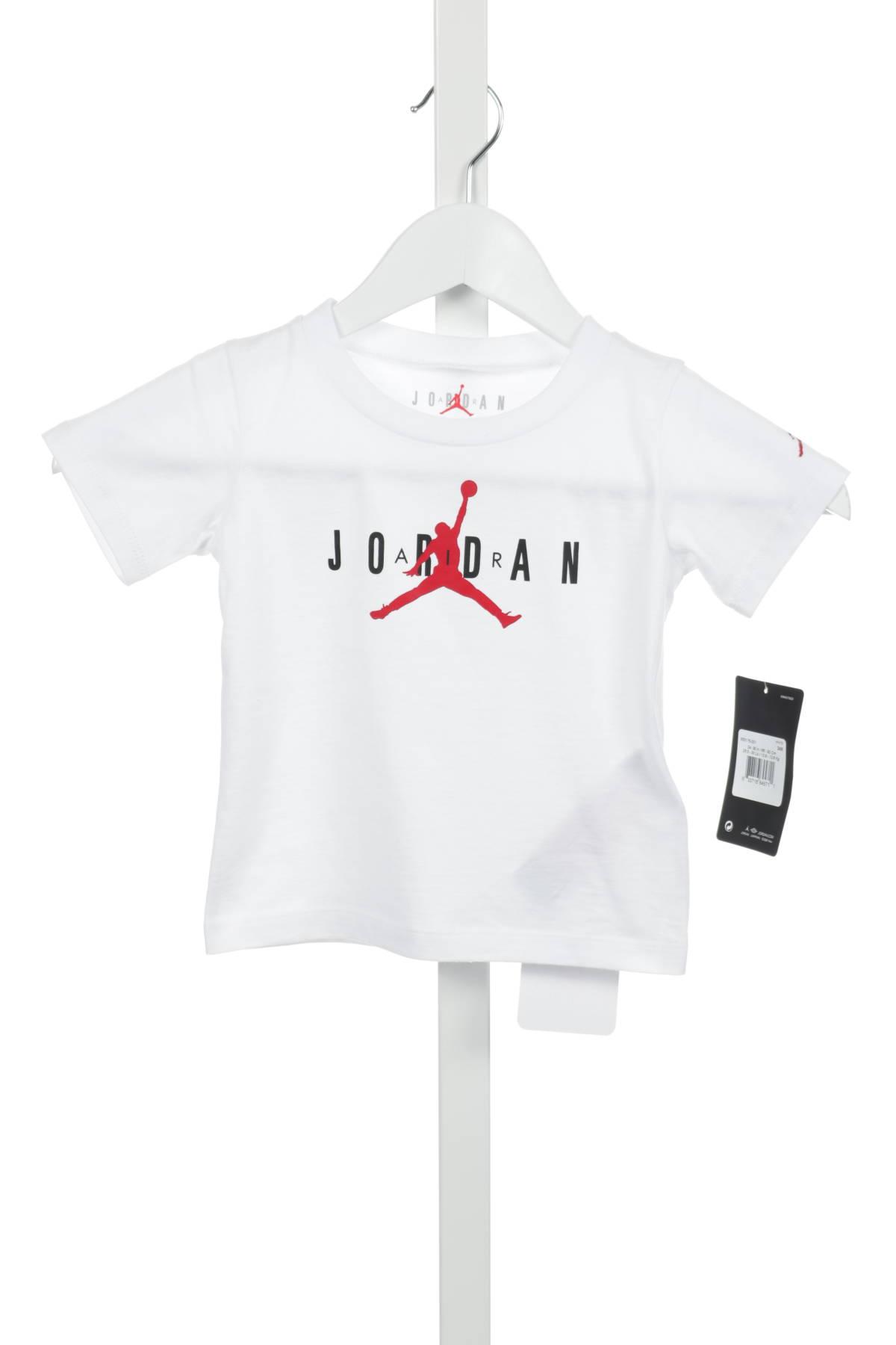 Детска тениска JORDAN1
