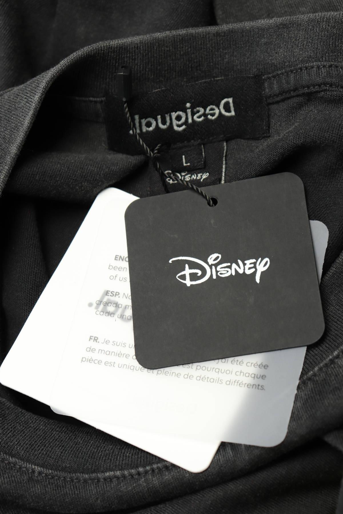 Тениска с щампа DESIGUAL3