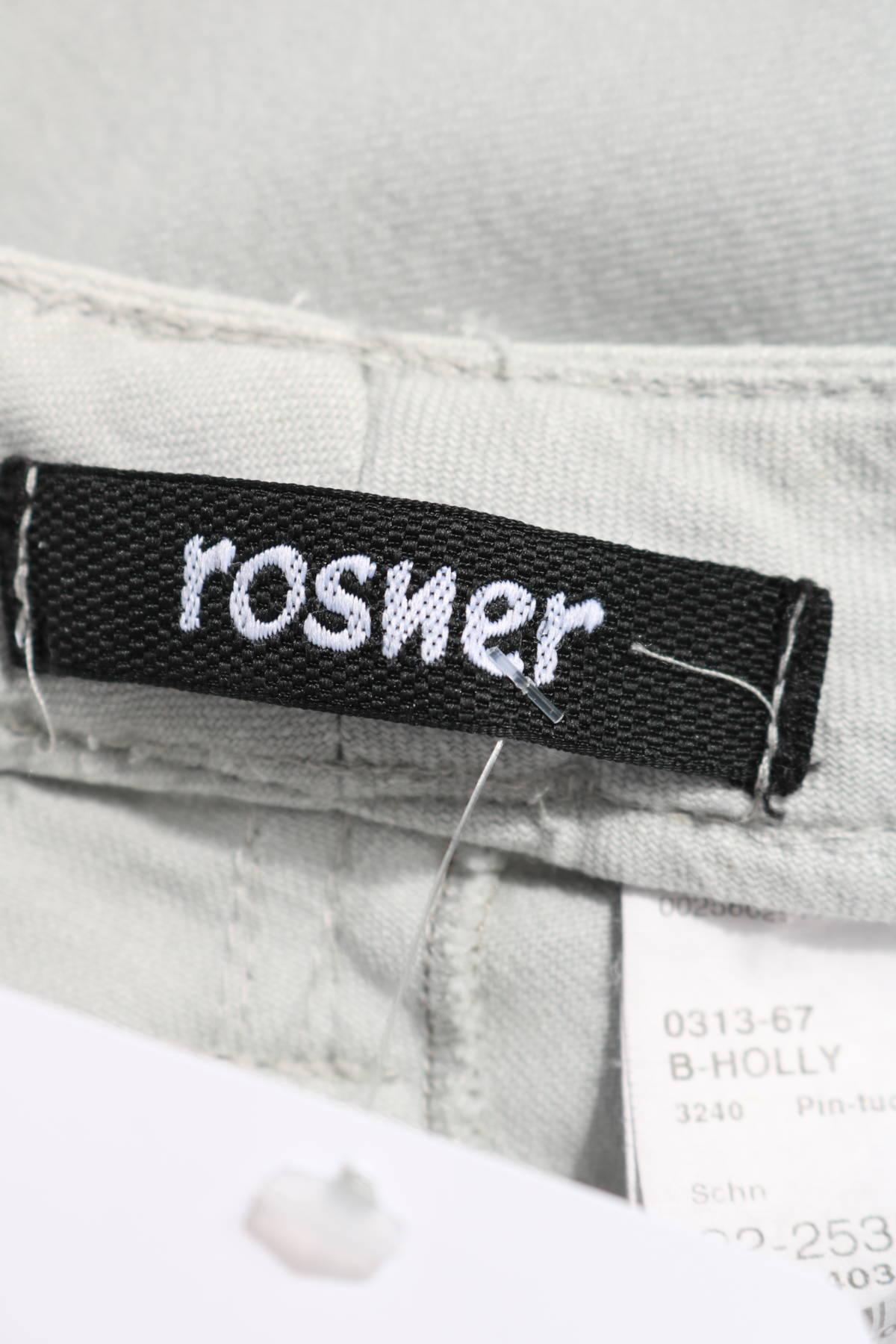 Дънки ROSNER3