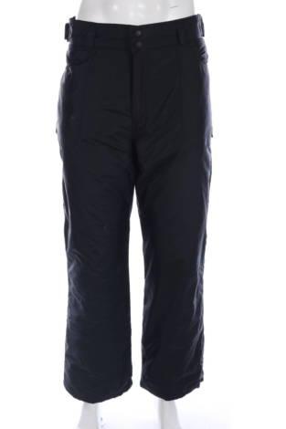 Панталон за зимни спортове Rawik