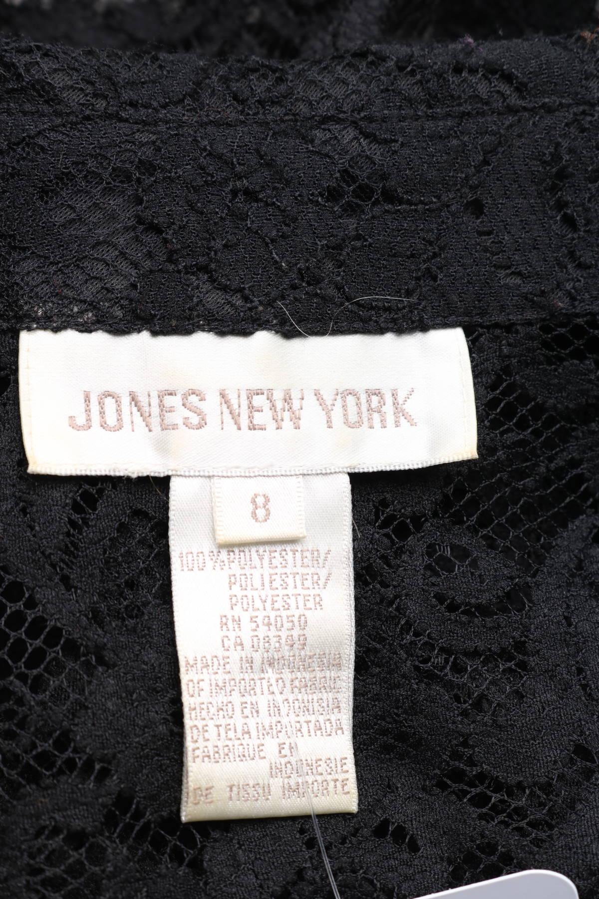 Официална риза JONES NEW YORK3