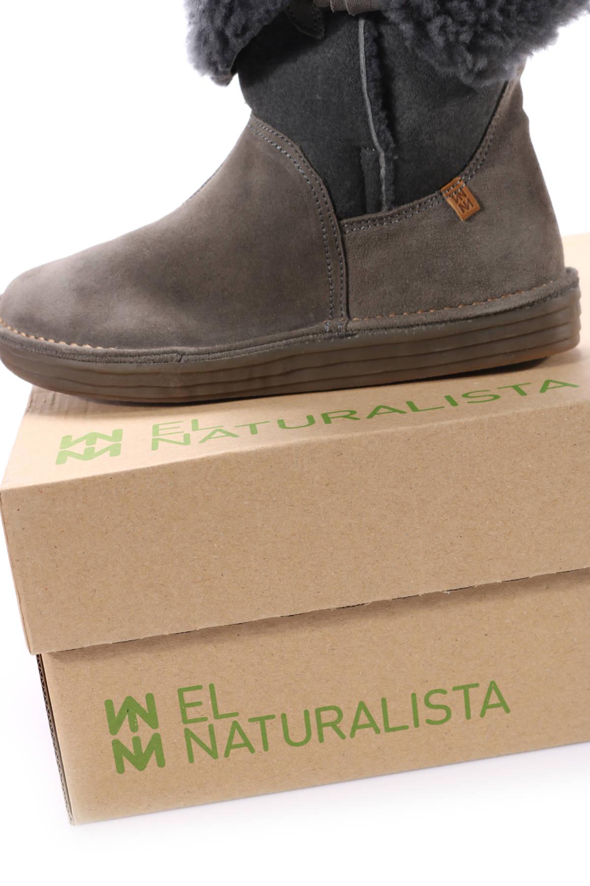 Ботуш El naturalista4