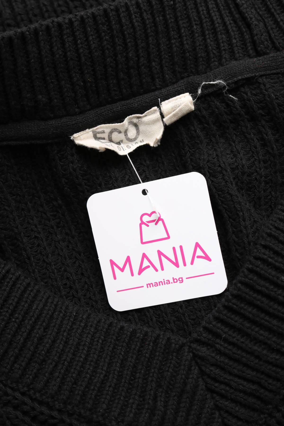 Пуловер ECO3