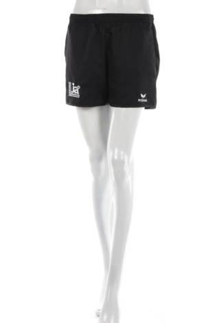 Спортни къси панталони ERIMA